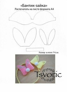 Making Hair Bows, Diy Hair Bows, Diy Bow, Crafts For Girls, Diy And Crafts, Bow Template, Bow Pattern, Felt Bows, Diy Hair Accessories
