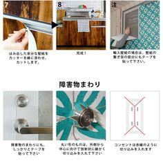 貼り直して剥がせる両面テープ Diy And Crafts, Mirror, Wall, Room, Bedroom, Mirrors, Walls, Rooms, Rum