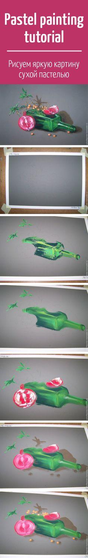 Рисуем яркий натюрморт сухой пастелью / Pastel painting tutorial