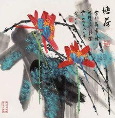 黄永玉:战胜孤独,比战胜离别艰难