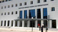Πιερία: Υπουργείο παιδείας ... εναντίον των θρησκευμάτων Multi Story Building, Street View