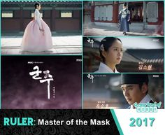 A lonely Prince and His Beloved Enemy - Ruler: Master of the mask (Teaser)