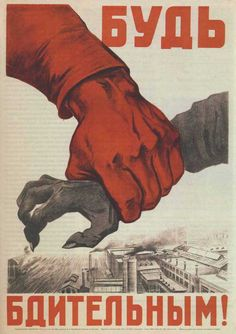 Soviet propaganda poster - love the scary claw hand Communist Propaganda, Propaganda Art, Russian Constructivism, Socialist Realism, Russian Revolution, Soviet Art, Political Art, Russian Art, Russian Culture