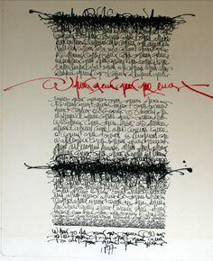 Ricardo Rocha. Pintor mexicano - Asemic writing