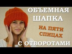 Мобильный LiveInternet Шапочка в стиле Tak Ori | митяй_инна - Дневник митяй_инна |
