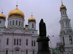 Cathedral of the Nativity of the Theotokos in Rostov-on-Don, Russia Latina, Rostow Am Don, World Travel Guide, Mosques, Cathedrals, Taj Mahal, Places To Go, Russia, Architecture