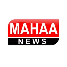 Maha Live News Online News Channels, Live News, Live Tv, News Online, Movies, Films, Movie, Film, Movie Theater