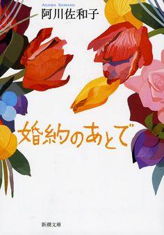 Hiroyuki Izutsu : Untitled