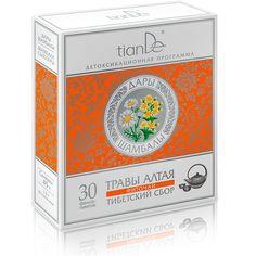 """Фиточай """"Тибетский сбор"""" Травы, входящие в состав чая, поддерживают тонус организма, повышают его сопротивляемость к неблагоприятным факторам окружающей среды, способствуют мягкому очищению организма."""