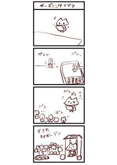 にゃんこま漫画704