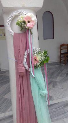 Baptism Decorations, Wedding Decorations, Bridesmaid Dresses, Wedding Dresses, Little Star, Ladder Decor, Bloom, Baby Shower, Clouds