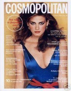 gia carangi 1976 magazine cover - Recherche Google