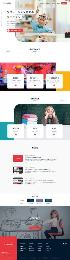 Site Design, Layout Design, Hamburg Guide, Web Movie, Web Colors, Web News, Web Design Inspiration, Design Ideas, Social Platform