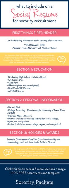 What to include on a social resume for sorority recruitment! HINT: It's NOT the same as a regular resume! | www.sororitypackets.com