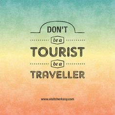 How we should all think when we are visiting someplace new.
