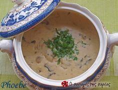 Σούπα με μανιτάρια και πατάτες Cheeseburger Chowder, Meals, Cooking, Recipes, Soups, Food, Cyprus, Greek, Creativity
