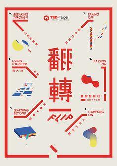 翻轉Flip | TEDxTaipei 2013 by Finger and Toe /手指, via Behance