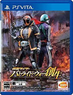 Kamen Rider: Battride War Creation Japanese Ver.