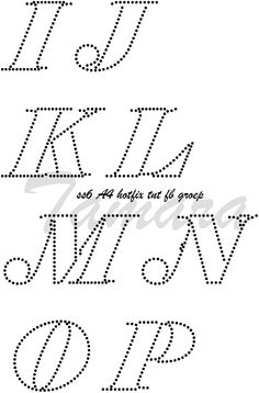 String Art Templates, String Art Patterns, Paper Embroidery, Embroidery Patterns, Nail String Art, Free Stencils, Letter A Crafts, Templates Printable Free, Flower Crafts