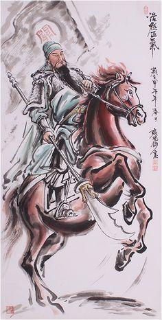 Artwork Beautiful Chinese painting GuanYu riding a horse Painting Woman Painting, Figure Painting, Painting & Drawing, Chinese Drawings, Chinese Art, Kung Fu, Tattoo Samurai, Chinese Picture, Guan Yu