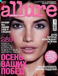 Allure № 10 (октябрь 2014)