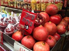 The Carmel market has some of the largest pomegranates I've seen!