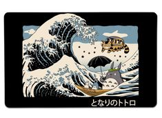 The Great Wave Of Spirits Large Mouse Pad - 10 x 16
