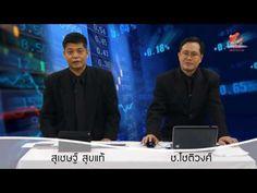 """คลื่นข่าว FM 100.5 MHz คลื่นข่าว News Network สำนักวิทยุ MCOT RADIO บริษัท อสมท จำกัด(มหาชน) ........................................................ """" ผู้นำ..."""