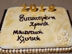 Βασιλόπιτα κέικ με αμύγδαλο και πορτοκάλι Dear Santa, Cake, Desserts, Food, Tailgate Desserts, Deserts, Kuchen, Essen, Postres