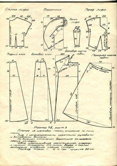 11 dress pattern draft