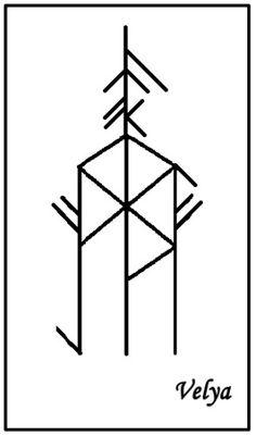 """""""АНТИ ГЕМОРР"""" став для лечения геморроидальных шишек. Mannaz – сам человек; Uruz пр. и зерк. – сила для укрепления сосудов и стенок прямой кишки; Fehu – физическое состояние человека; Fehu зерк. – ..."""