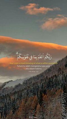 Pray Quotes, Hadith Quotes, Quran Quotes Love, Quran Quotes Inspirational, Ali Quotes, Reminder Quotes, Real Life Quotes, Islamic Love Quotes, Muslim Quotes