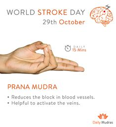 What is your reason for preventing stroke ? #dailymudras #mudars #pranamudra #worldstrokeday2018
