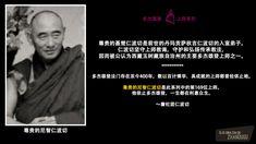 169---Nyedru-Rinpoche-CHI