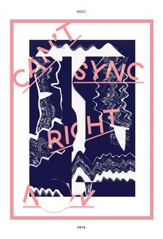 """p-o-c-c:  Can't sync right now for """"Het Atelier"""" ADE 2013 by Kendi rasa"""