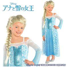 81876fad32a66 ディズニー コスチューム 子供 アナと雪の女王 ドレス エルサ ロングド  RakutenIchiba  楽天