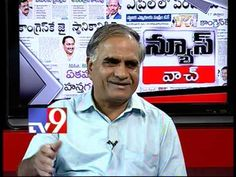 News Watch on DCCB elections