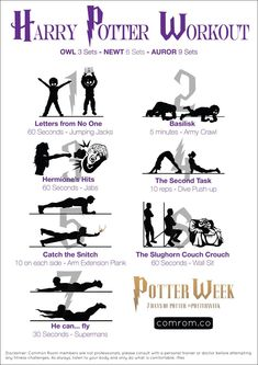 WorkoutWednesday and Potterweek --> 7 Magical . - For WorkoutWednesday and Potterweek --> 7 Magical . -For WorkoutWednesday and Potterweek --> 7 Magical . - For WorkoutWednesday and Potterweek --> 7 Magical . Fitness Workouts, Movie Workouts, Fun Workouts, At Home Workouts, Fitness Memes, Funny Fitness, Fitness Gear, Health Fitness, Workout Exercises