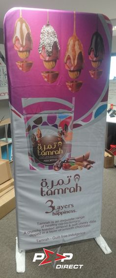 #tamrah #3layersofhappiness Wall Banner, Exhibition Display, Banner Printing, Banners, Africa, Pop, Prints, Expo Stand, Popular
