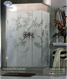 Shower Enclosure And With Clear Design On Frosted Glass. تصاميم و حلول  جديدة و متنوعة