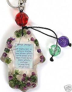 Wild Flowers Hamsa hand Keychain with Jewish Hebrew Traveler Prayer for safe journey, good luck Chamsa medallion, protection Khamsa amulet to ward off the evil eye and bad spirits
