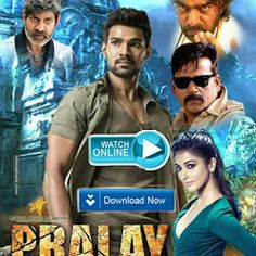 Pralay the destroyer Telugu Movies Online, Hindi Movies Online Free, Telugu Movies Download, Latest Hindi Movies, Download Free Movies Online, Free Tv And Movies, All Movies, Movies 2019, Music Download