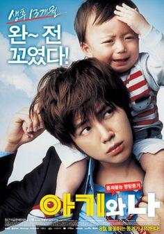 baby and me movie poster <3, was so cute. main character played by Jang keun-Suk