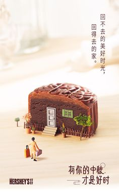 Mid-Autumn Festival poster of Hershey's Chocolate Food Graphic Design, Food Poster Design, Ad Design, Graph Design, Food Advertising, Creative Advertising, Advertising Design, Ads Creative, Creative Posters