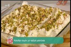 Η Αργυρώ Μπαρμπαρίγου φτιάχνει καταΐφι εκμέκ με κρέμα μαστίχας