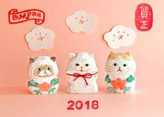 ブニプニ新聞の画像|エキサイトブログ (blog) Clay Crafts, Wood Crafts, Cat Accessories, Wooden Art, Ceramic Clay, Clay Art, Inspire, Fine Art, Sculpture