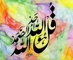 DesertRose,4,Arabic calligraphy,;,
