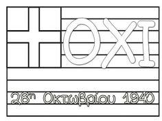 sofiaadamoubooks: Οκτωβρίου 2016 Teaching, School, Greece, October, Greece Country, Education, Onderwijs, Learning, Tutorials