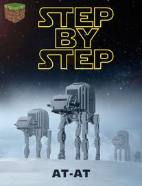 AT-AT | http://paperloveanddreams.com/book/1055508740/at-at | Step-by-Step Minecraft instructions for the AT-AT