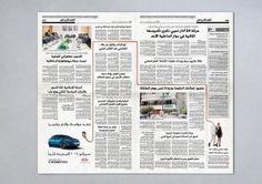 Kia Cerato 2014 campign by Mahmoud Alkhawaja, via Behance